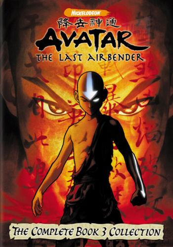 Avatar Libro 3: Fuego