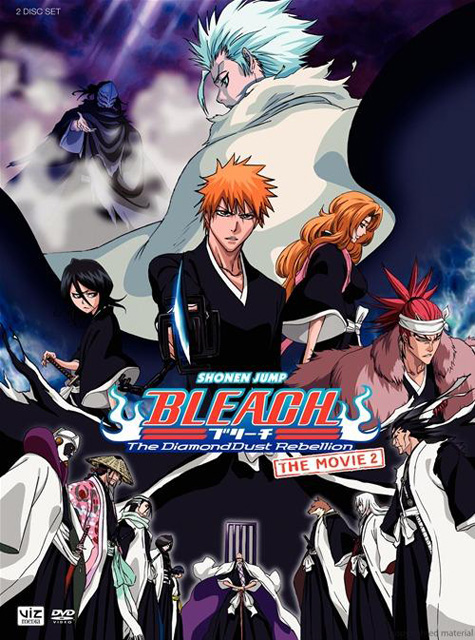 Bleach: The Diamond Dust Rebellion - Mou Hitotsu no Hyourinmaru