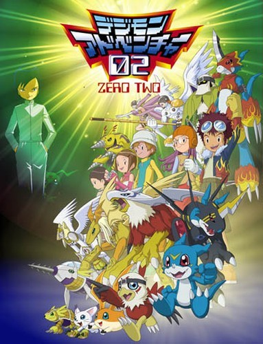Digimon II
