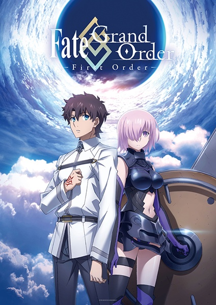 Fate/Grand Order ~First Order~