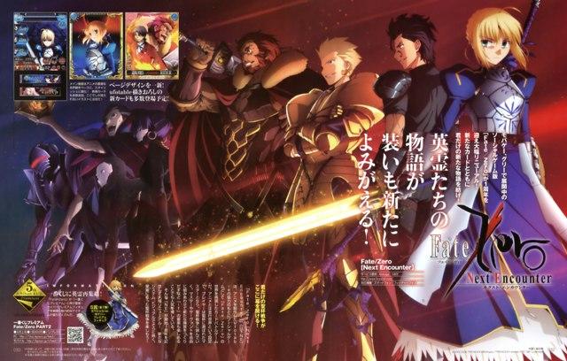 Fate/Zero II