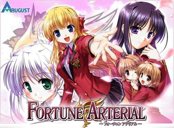 Fortune Arterial: Akai Yakusoku