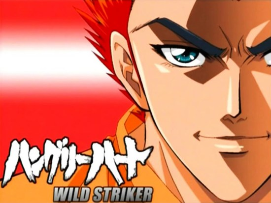 Hungry Heart - Wild Striker
