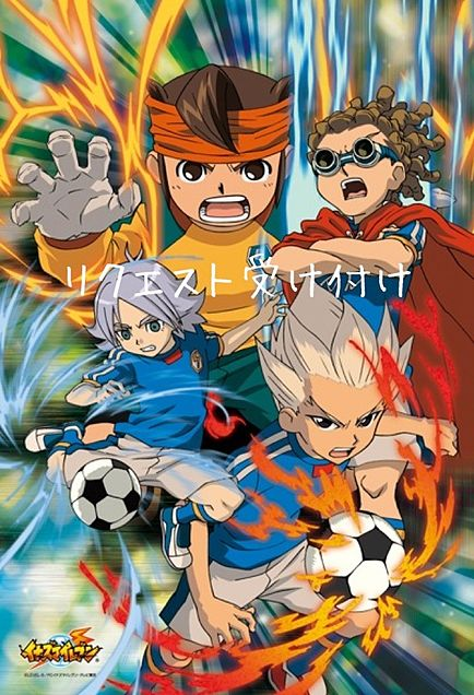 Inazuma Eleven - Super Once