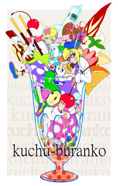 Kuuchuu Buranko