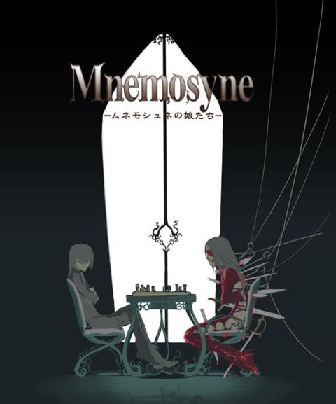 Mnemosyne - Mnemosyne no Musume-tachi