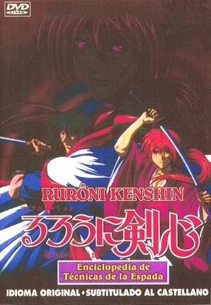 Rurouni Kenshin: Enciclopedia de Técnicas de la Espada