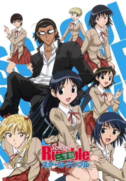 School_Rumble_Nigakki_kjanime.jpg