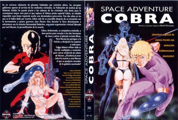 Super Agente Cobra