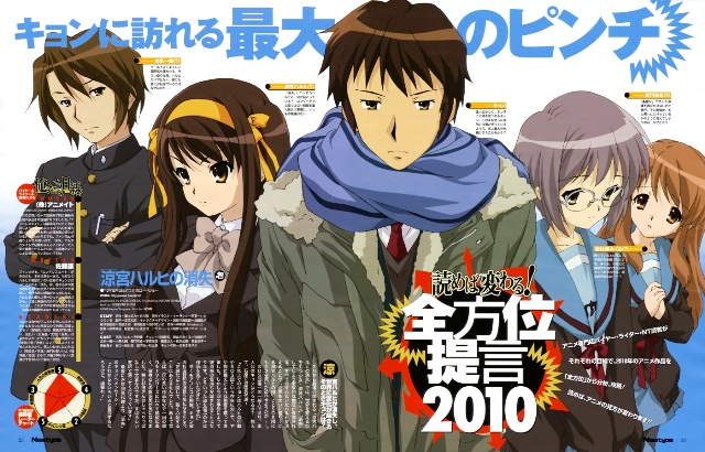Suzumiya Haruhi no Shoushitsu - The Movie