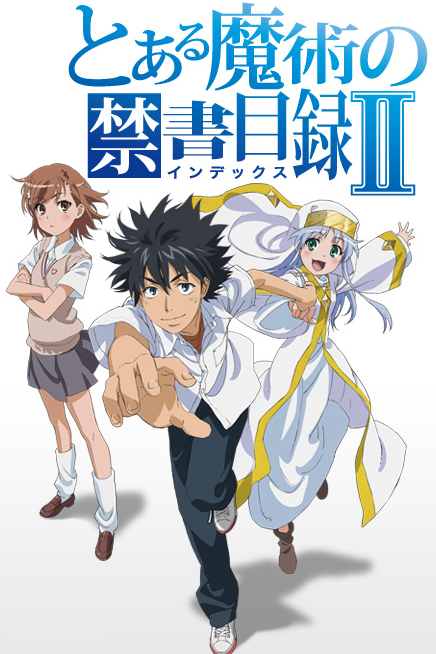 To Aru Majutsu no Index II