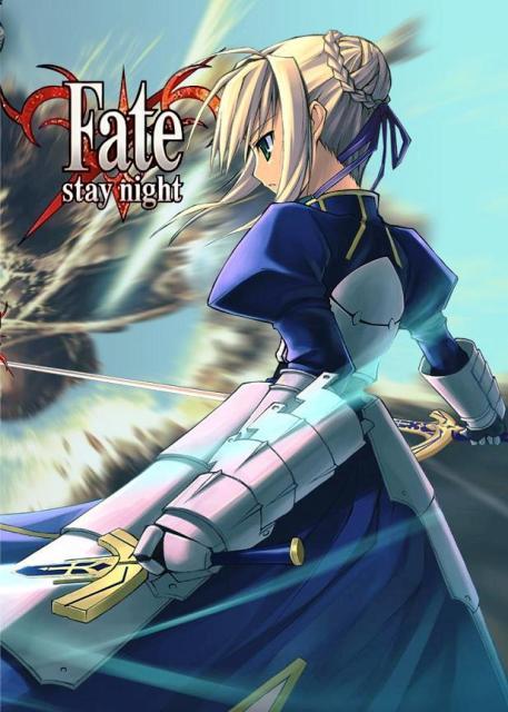 Fate Stay Night.